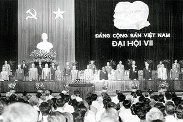 Đại hội đại biểu toàn quốc lần thứ VII