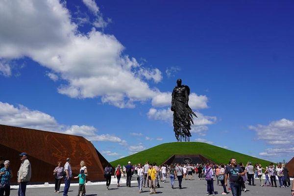 Bức tượng của nhân dân