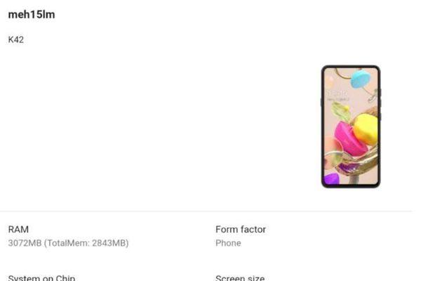 Lộ diện smartphone LG phiên bản 'Velvet giá mềm'