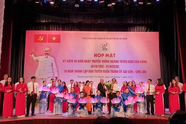 Họp mặt kỷ niệm 70 năm Ban Tuyên huấn Thành ủy Sài Gòn - Chợ Lớn