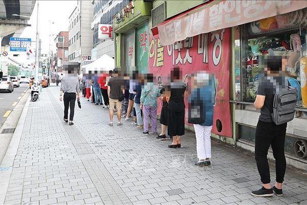 Kinh tế Hàn Quốc ít khả năng 'lội ngược dòng' trong quý III/2020