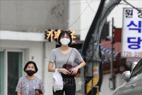 Hàn Quốc phát hiện thêm một biến chủng mới của virus SARS-CoV-2