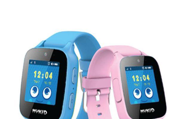 Điểm danh những đồng hồ điện thoại định vị cho trẻ đầu năm học