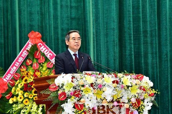 Đại hội đại biểu Đảng bộ tỉnh Kon Tum lần thứ XVI, nhiệm kỳ 2020-2025