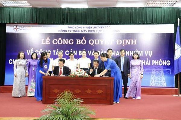 PC Hải Phòng có tân Giám đốc, ông Vũ Đức Hoan giữ chức Phó trưởng Ban quản lý đầu tư EVN NPC