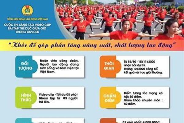 Phát động cuộc thi sáng tạo video clip bài tập thể dục giữa giờ