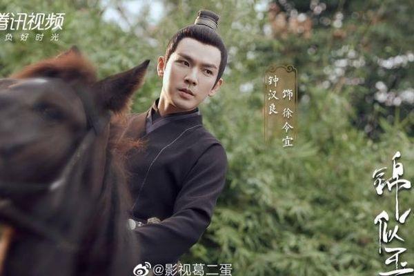 'Cẩm tâm tựa ngọc' tung poster cực chất của cặp chú - cháu Chung Hán Lương và Đàm Tụng Vận