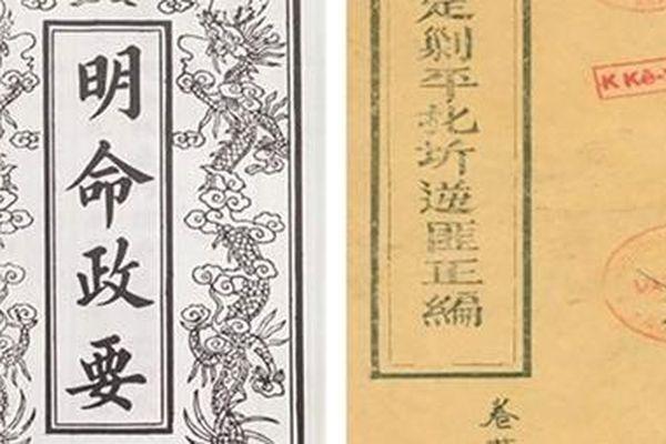 Hà Tông Quyền: 'Chánh văn phòng hoàng cung' của Minh Mệnh