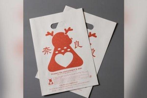 Doanh nhân Nhật Bản phát triển thành công túi đựng đồ có thể ăn được
