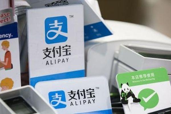 Dữ liệu lớn và trí tuệ nhân tạo biến tập đoàn kiến của Jack Ma thành đế chế tài chính khổng lồ