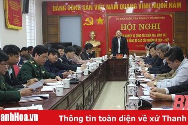 Công tác kiểm tra, giám sát và thi hành kỷ luật Đảng với việc phòng, chống chủ nghĩa cá nhân theo tư tưởng Hồ Chí Minh