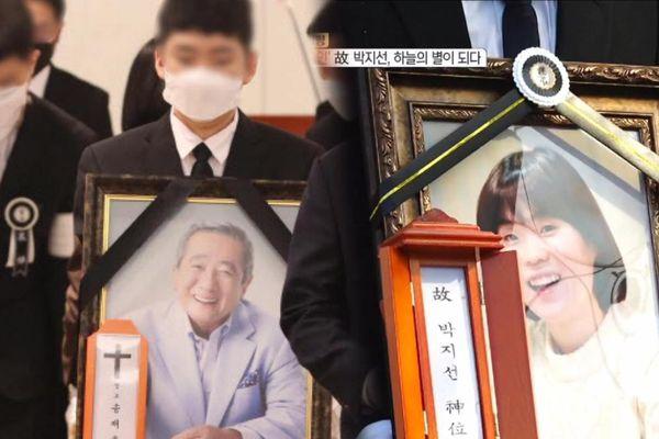 Lễ đưa tang diễn viên Park Ji Sun và 'ông bố quốc dân' Song Jae Ho: Ảm đạm, tang thương đến nhói lòng!