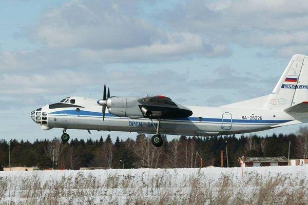 Pháp bay quan sát trên lãnh thổ Nga