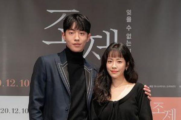 Han Ji Min để mặt mộc, Nam Joo Hyuk không rửa mặt quay Josee: Đừng xem đây là phim của người khuyết tật!