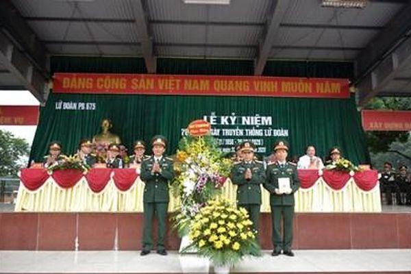 Lữ đoàn 675 kỷ niệm 70 năm Ngày truyền thống