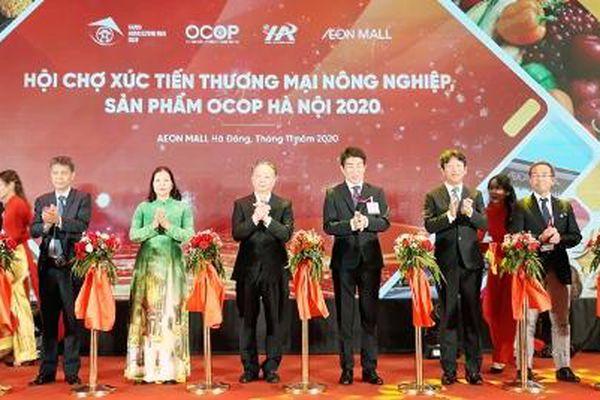 Hà Nội: 80 doanh nghiệp tham gia xúc tiến thương mại tiêu thụ nông sản an toàn