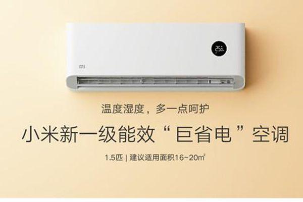 Điều hòa MIJIA giá mềm của Xiaomi: kiểm soát thông minh cả nhiệt độ và độ ẩm