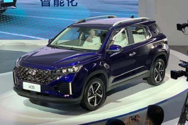 Hyundai ix35 2021, 'đàn em' Tucson chính thức trình làng