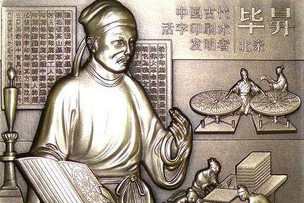Thuốc súng là phát minh nổi tiếng nhất của người Trung Hoa cổ đại