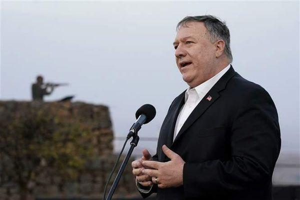 Ngoại trưởng Mỹ gặp đại diện chính phủ Afghanistan, Taliban