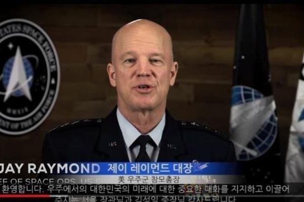 Mỹ kêu gọi Hàn Quốc hợp tác sâu sắc hơn trong lĩnh vực vũ trụ