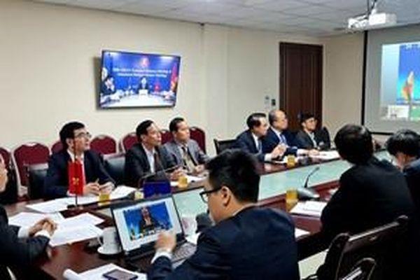 Hội nghị Bộ trưởng Bộ Giao thông Vận tải ASEAN lần thứ 26