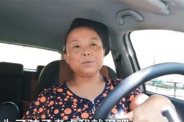 Chán chồng, người phụ nữ 56 tuổi 'đào tẩu' khỏi cuộc hôn nhân gây chấn động