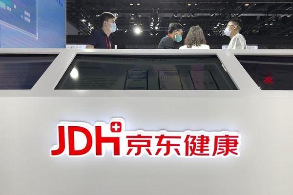 JD Health và đợt IPO lớn nhất của Hong Kong trong năm nay