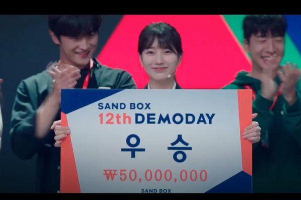 Khởi nghiệp: Suzy và Nam Joo Hyuk thắng lớn 50 triệu Won trong dự án 'đôi mắt'