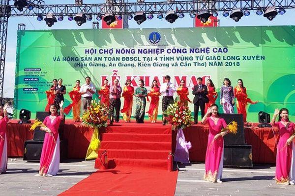 Kiên Giang tổ chức lại các hoạt động xúc tiến thương mại