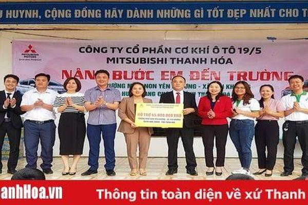 Hỗ trợ nuôi cơm bán trú cho 30 học sinh có hoàn cảnh khó khăn tại Yên Khương