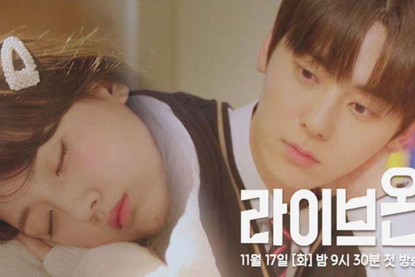 Mỹ nam Minhyun (Nu'est) góp công giúp hotgirl Jung Da Bin 'tẩy trắng' trong Live On