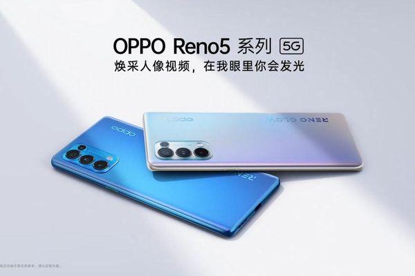OPPO Reno5 5G và Reno5 Pro 5G lộ ảnh render chi tiết