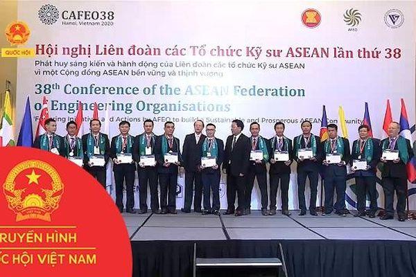 CAFEO 38: XÂY DỰNG CỘNG ĐỒNG ASEAN BỀN VỮNG VÀ THỊNH VƯỢNG