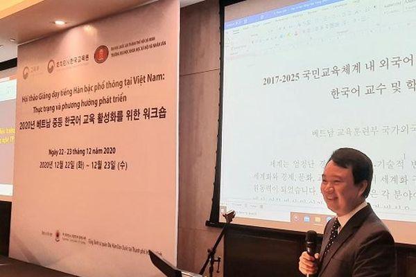 Chuyên gia Việt - Hàn bàn về 'lộ trình' dạy và học tiếng Hàn ở bậc phổ thông