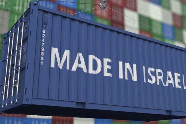 Bị Mỹ yêu cầu dán nhãn 'Made in Israel' đối với hàng hóa từ các khu định cư ở Bờ Tây, Palestine nối cáu