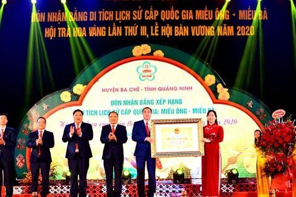 Lễ đón nhận Bằng xếp hạng Di tích lịch sử cấp quốc gia Miếu Ông - Miếu Bà