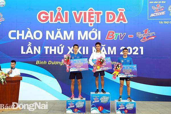 Nhà vô địch SEA Games 30 Nguyễn Thị Oanh về nhất