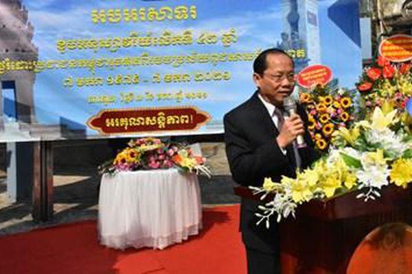 Đại sứ quán Campuchia tại Việt Nam tổ chức Lễ kỷ niệm 42 năm chiến thắng 7-1