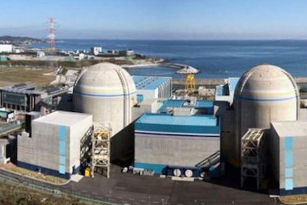 EU phản ứng việc Iran tăng mức làm giàu uranium lên 20%