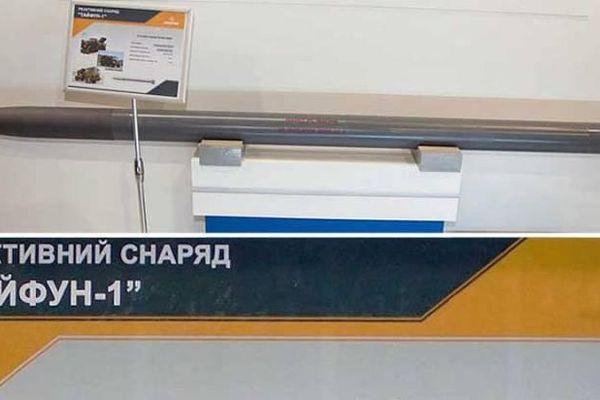 Ukraine thông báo chế tạo lô tên lửa 9N221F Typhoon-1 đầu tiên