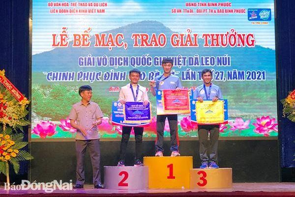 Hoàng Nguyên Thanh, Nguyễn Thị Oanh bảo vệ ngôi đầu
