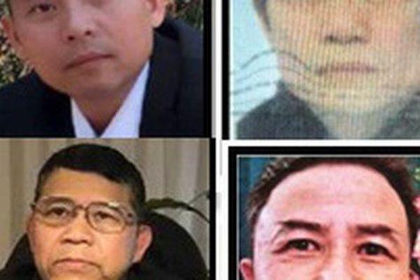 Bộ Công an thông báo về tổ chức khủng bố 'Triều đại Việt'