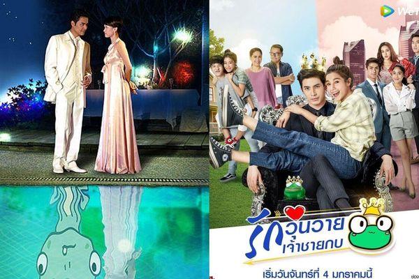 So sánh 'Hoàng tử ếch' Thái Lan với phiên bản gốc Đài Loan đình đám một thời