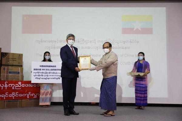 Trung Quốc viện trợ miễn phí vaccine Covid-19 khẩn cấp cho Myanmar