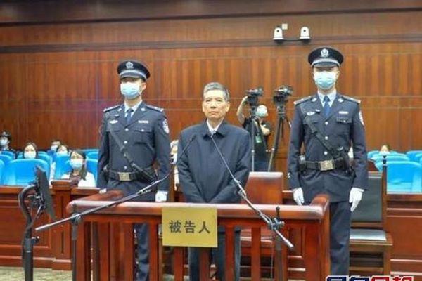 Trung Quốc 'đả hổ': Muốn trở thành lãnh đạo quốc gia, Bí thư tỉnh ủy Vân Nam bày 'trận đồ bát quái'