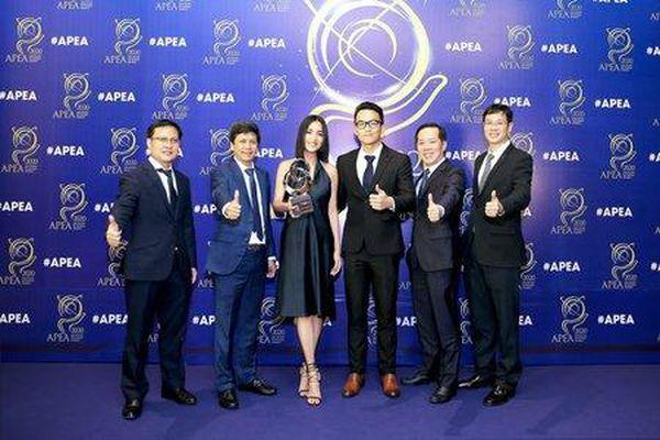 Kiến Á 26 năm khẳng định đẳng cấp quốc tế