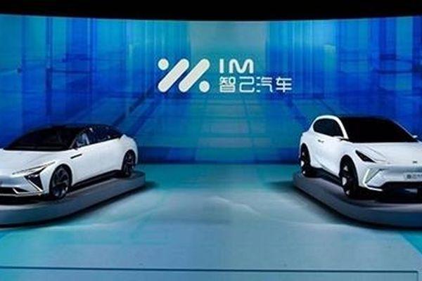 Alibaba lấn sân sang lĩnh vực sản xuất ô tô điện hạng sang