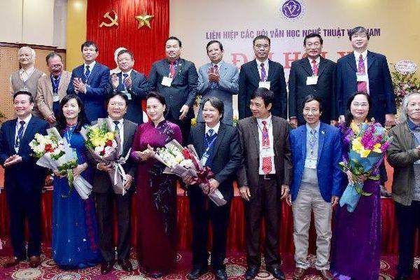 Ðại hội đại biểu toàn quốc Liên hiệp các hội Văn học nghệ thuật Việt Nam lần thứ X