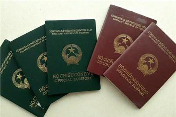 Cấp, gia hạn hộ chiếu ngoại giao, hộ chiếu công vụ ở nước ngoài